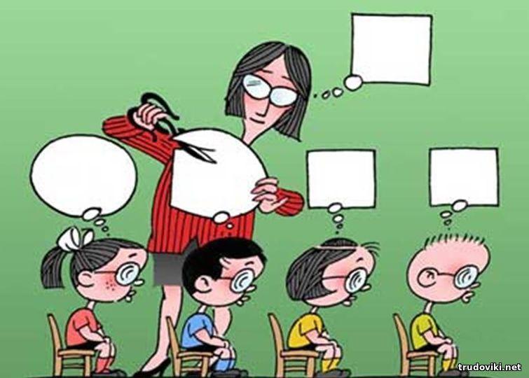 суть образования