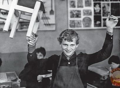 труд школьников